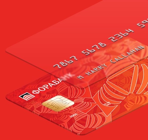 Сайт Фора-Банка